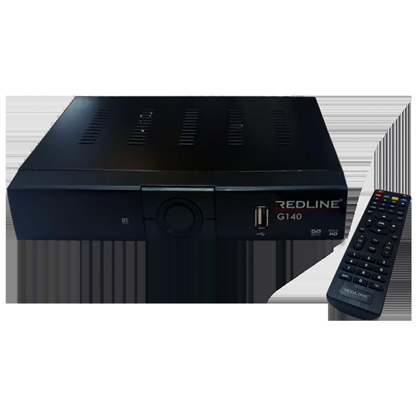 Prijemnik satelitski DVB-S2, Full HD