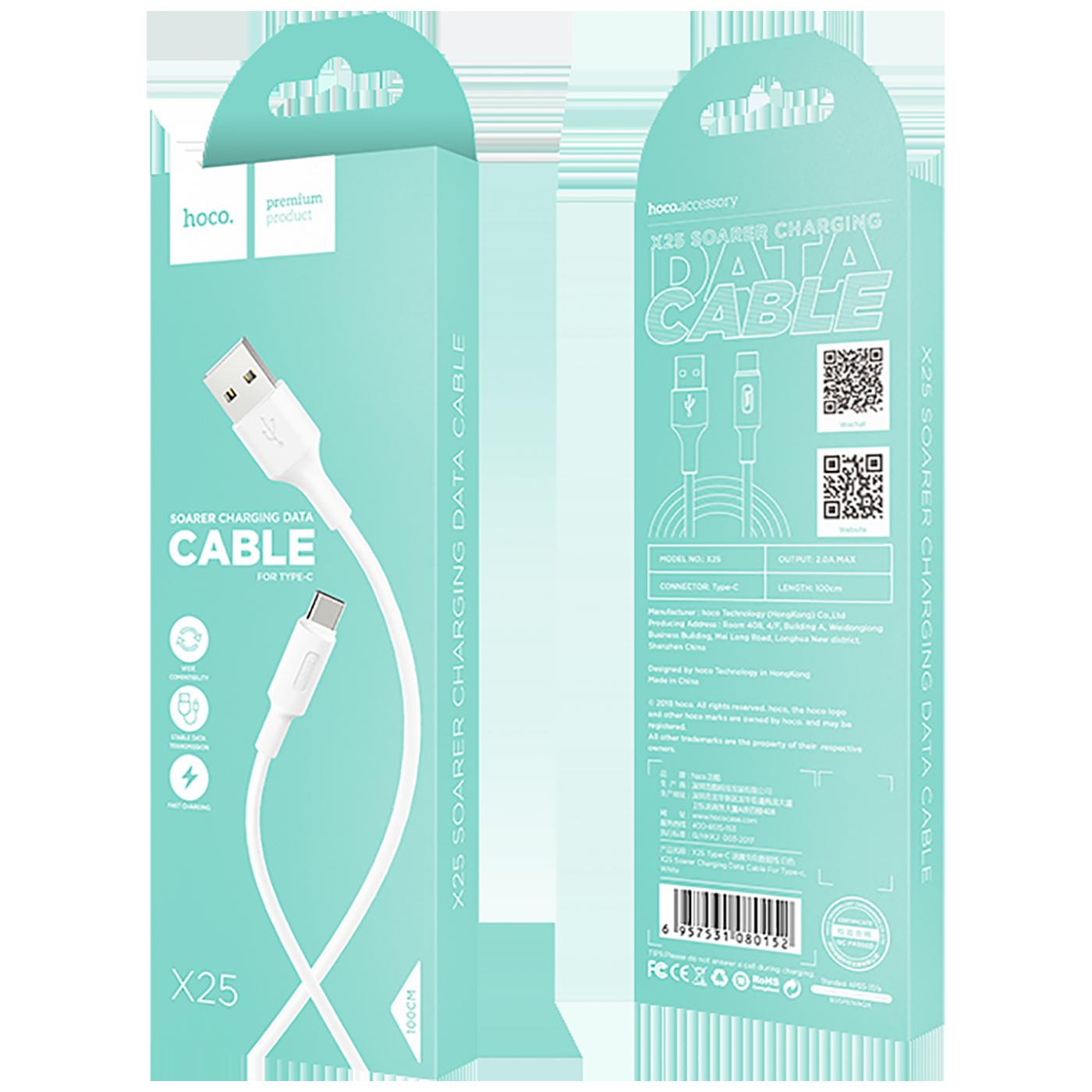 X25 Soarer USB type C, White