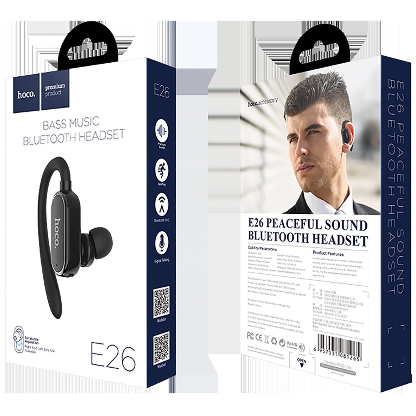 E26 Peaceful BT headset