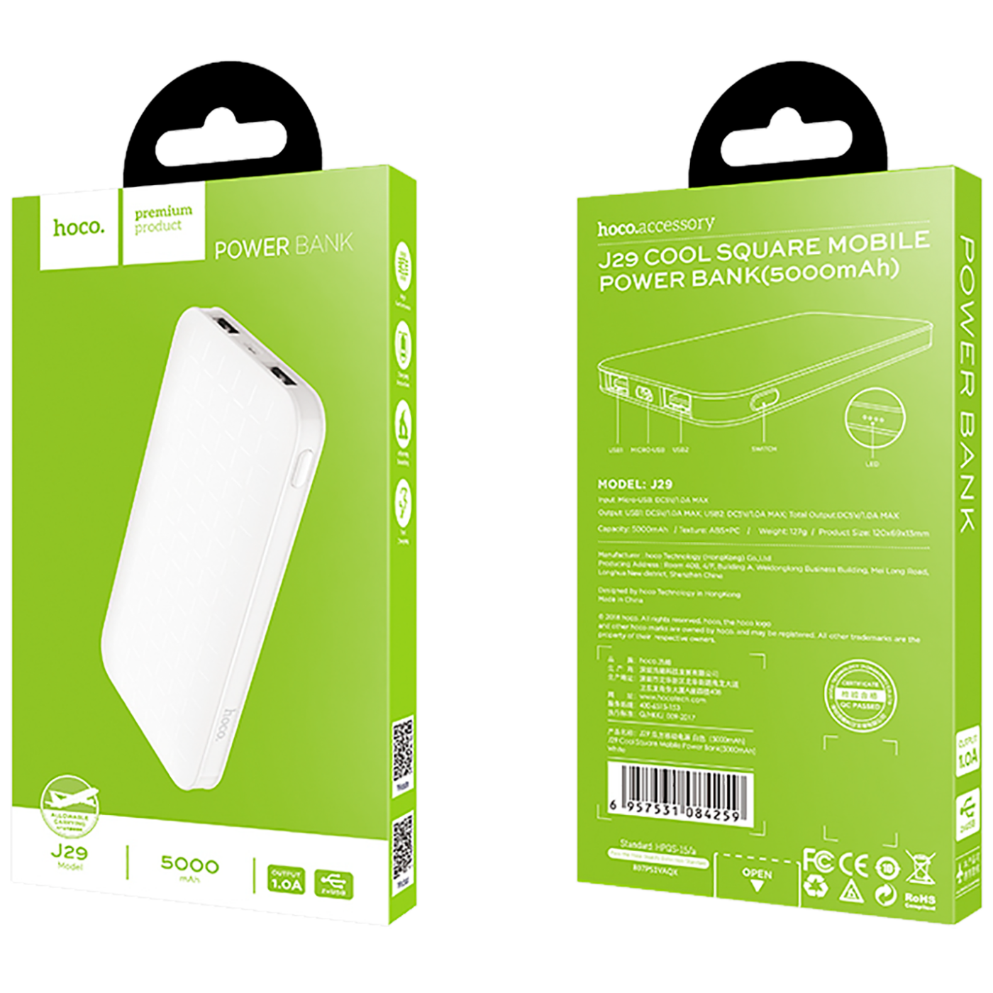 J29 Cool Square Power Bank