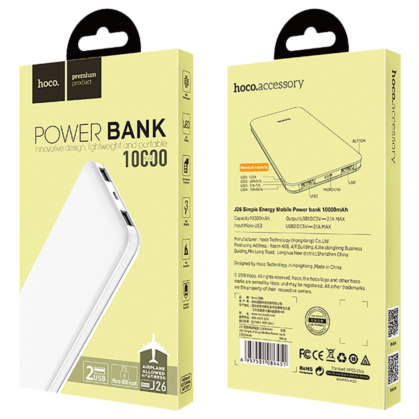 J26 Simple Energy Power Bank