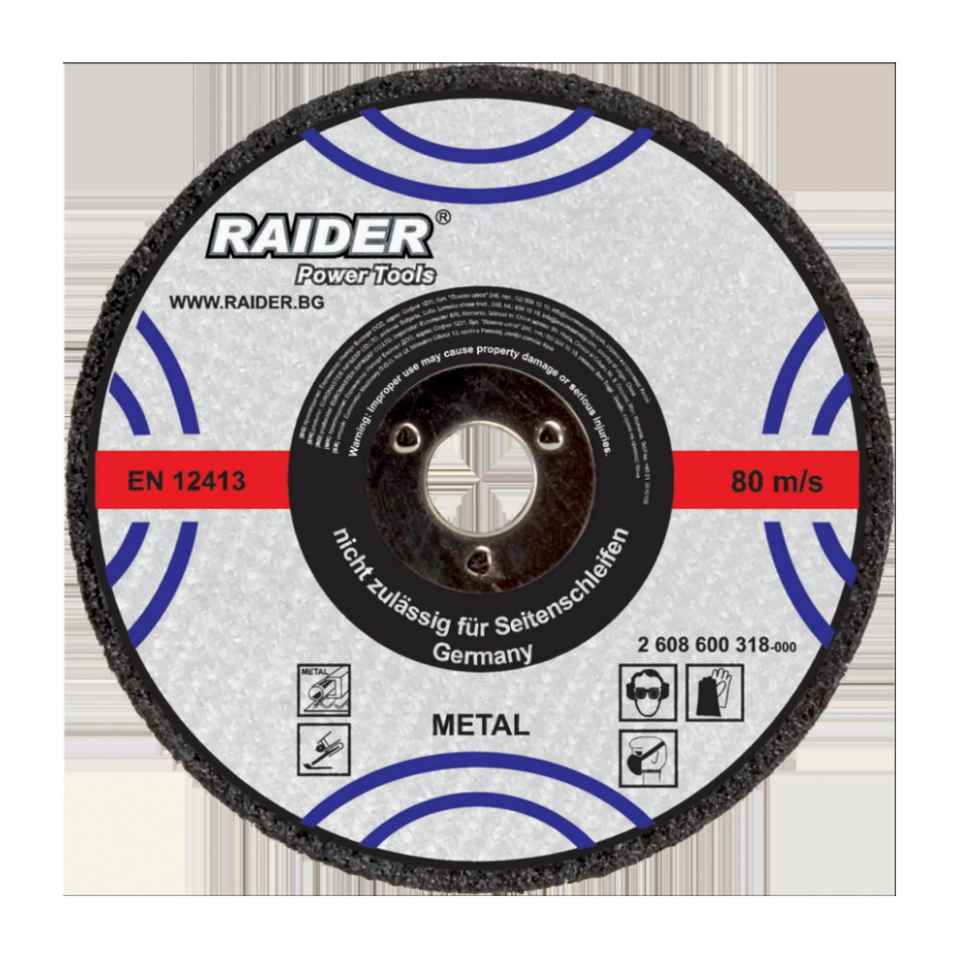Raider - 160108