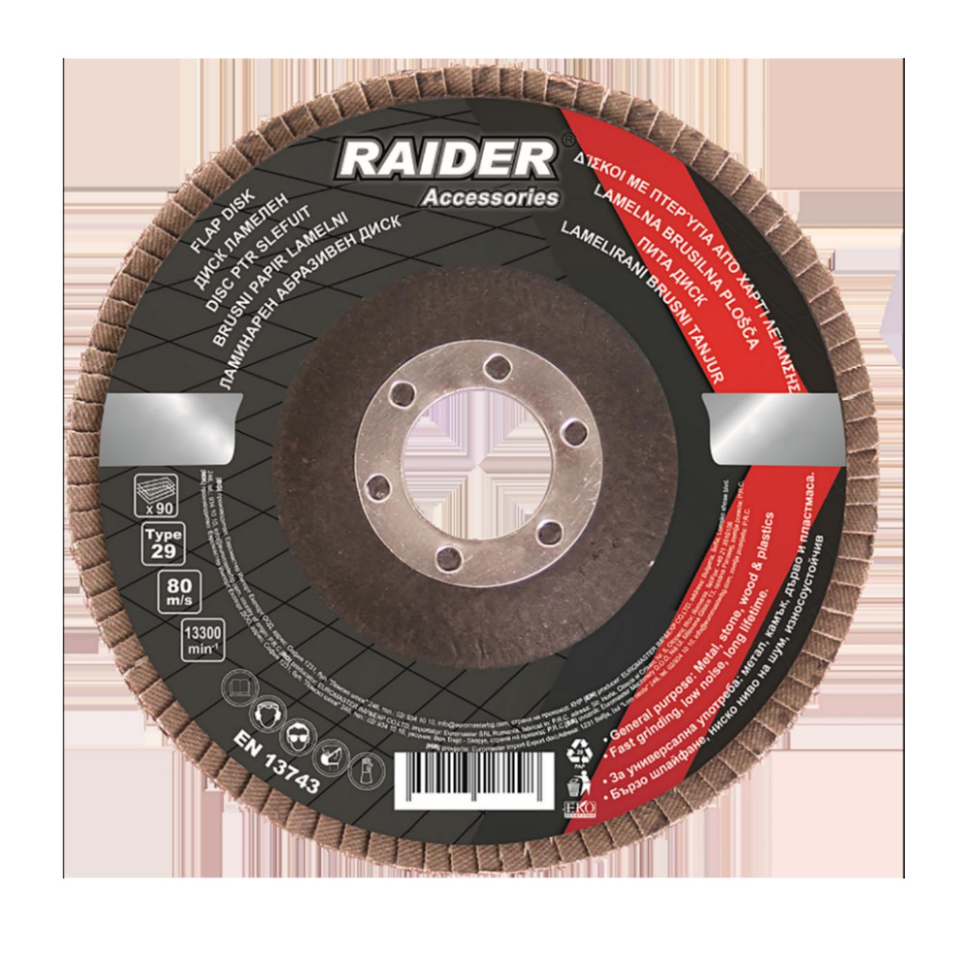 Disk lamelni 115 mm, G100