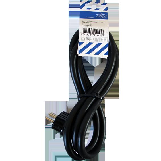 Priključni kabl za štednjak, trofazni, 2 metra, crni