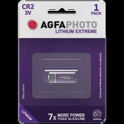 Baterija litijska CR2, 3V, blister pak. 1 komad