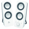 Logitech - Z200 White