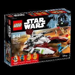 Republic Fighter Tank, LEGO Star Wars