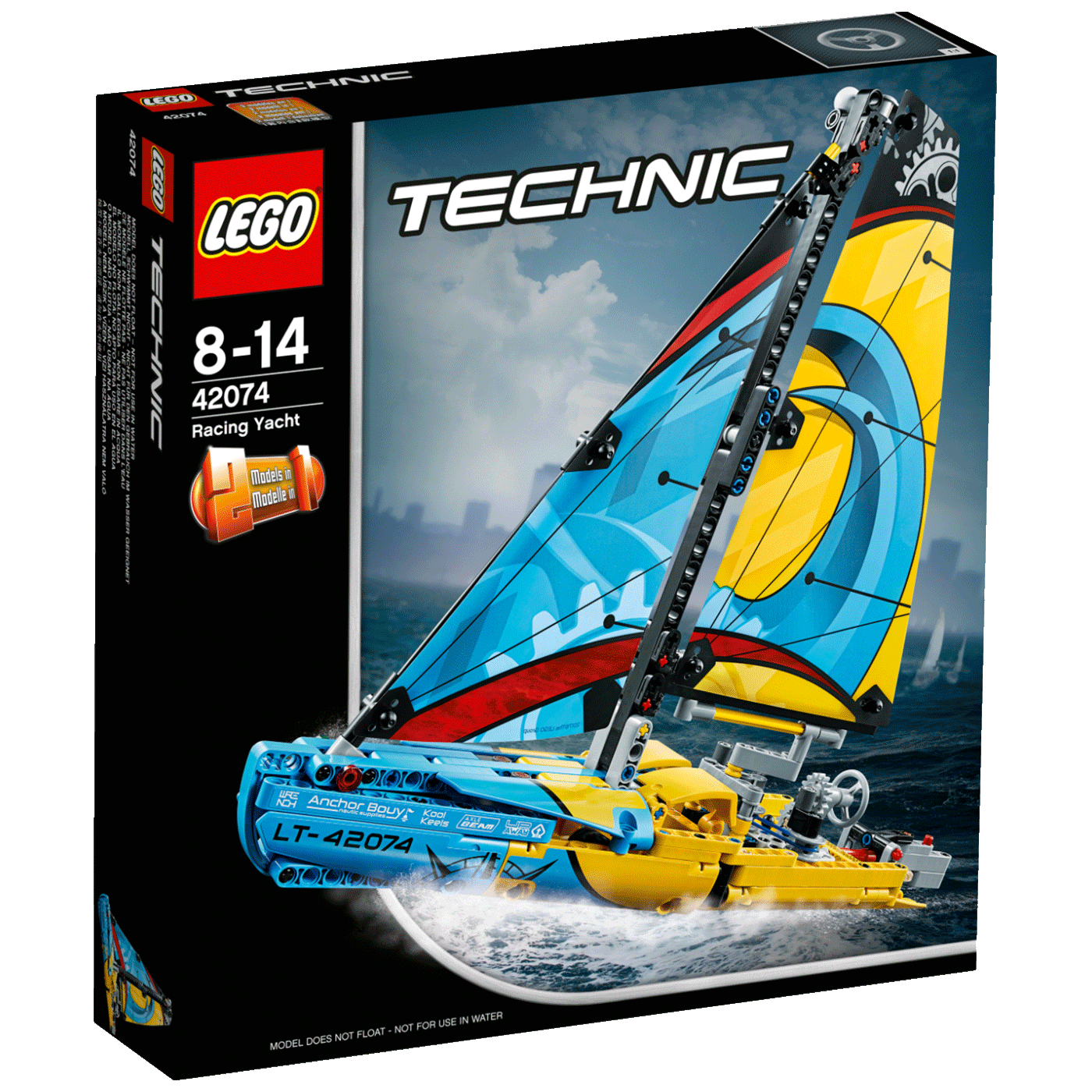 Trkaća jahta, LEGO Technic