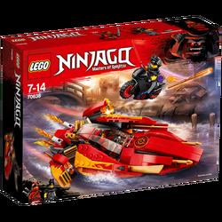 Katana V11, LEGO Ninjago