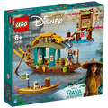 Lego - Bounov čamac