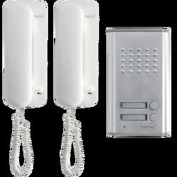 Interfon žični sa dvije unutarnje jedinice, elek.otvaranje