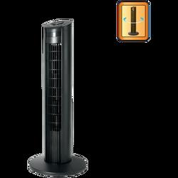 Ventilator stupni, daljinski upravljač, 55 W, 80 cm, ±75°