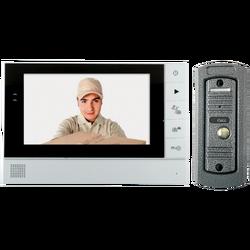 Žični video interfon, 7 inch kolor display, modularni