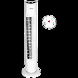 Ventilator stupni, daljinski upravljač, 45W, 80 cm, ±80°