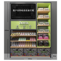 hoco. - GH03, TV ads high shelf