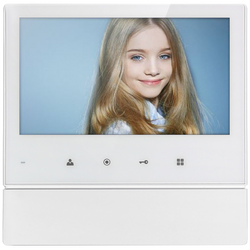 Žični video interfon, 7 inch LCD monitor, bijeli