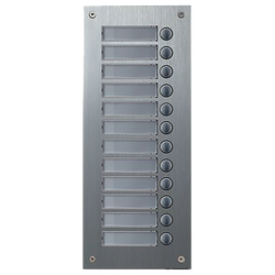 Proširenje interfonskog sistema za 12 korisnika