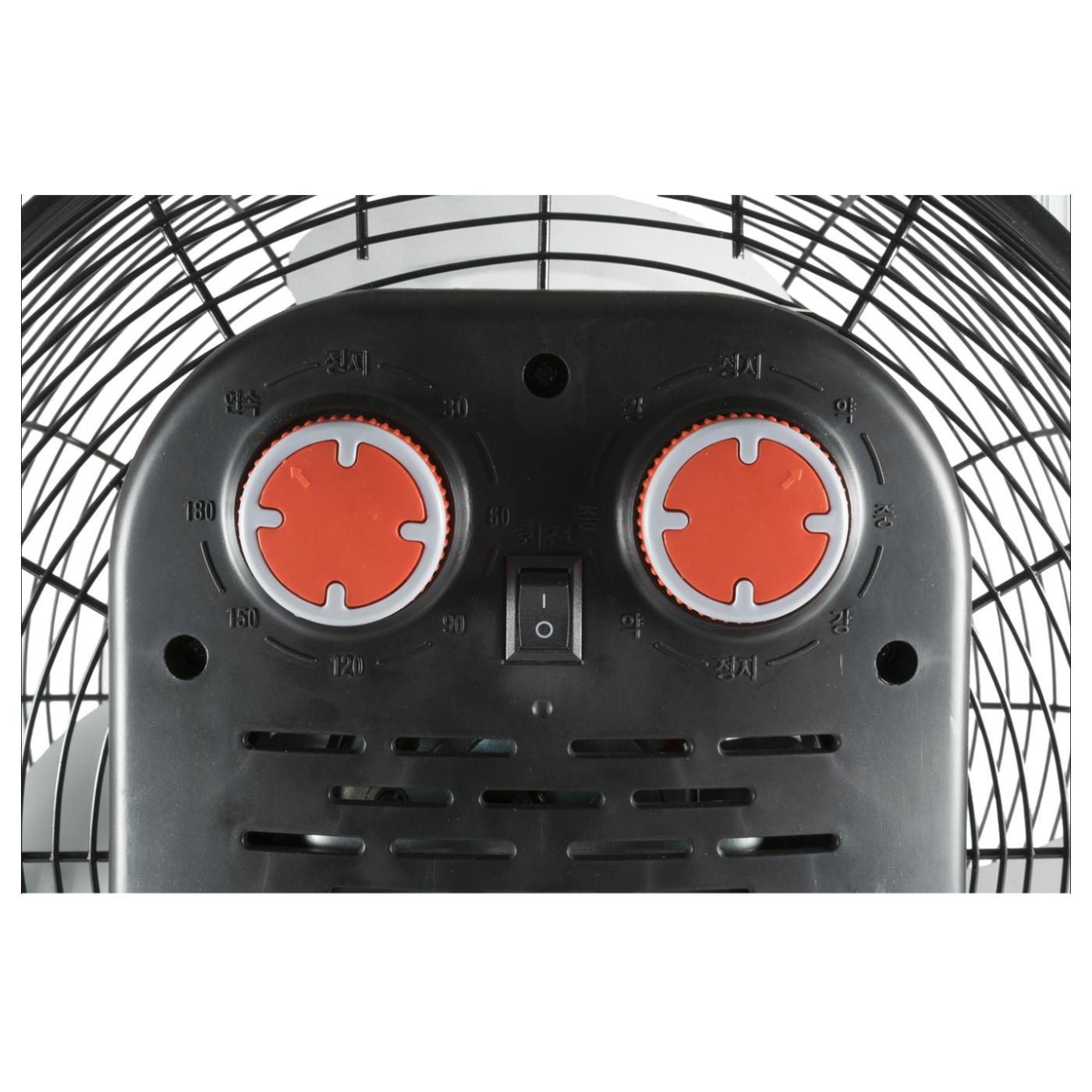 Ventilator podni, promjer 40cm, 50W, oscilacija